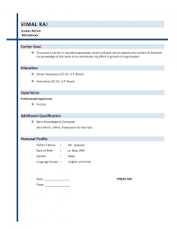 Totally Free Resume Builder Cover Letter Completely Free Resume Builder Completely Free Resume 44