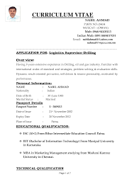 cover letter sample logistics coordinator resume sample logistics