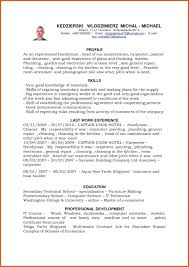 Supply Agreement Contract Template Master Supply Agreement Template Contract To Hire Unique 17