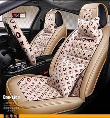 236 97 classic leather lv print car