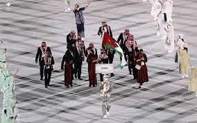 المشاركة الأردنية في دورة الألعاب الأولمبية تبدأ غداً - جريدة الغد