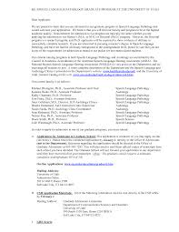 work study cover letters mit cover letter mit sloan mba essay replaced with cover letter