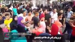 صلاة العيد في مصر مختلطة .... لكم التعليق - YouTube