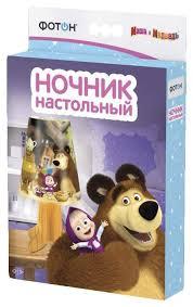 Купить <b>ночник настольный Фотон</b> Маша и Медведь Чаепитие ...