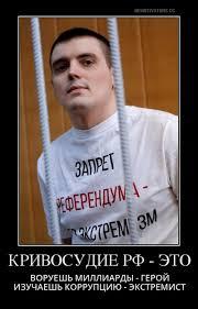 Александр Соколов ВКонтакте