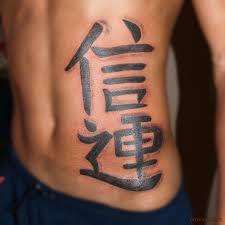 тату абстракции китайские иероглифы