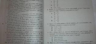 Контрольные работы по физике Как написать контрольную работу Физика Самостоятельные и Контрольные Работы Кирик