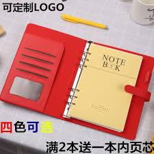 loose-leaf <b>notebooks</b>      <b>B5 A5 A6 Leather</b> binder book notebo ...