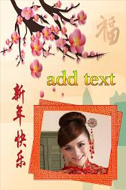 chinese new year photo frames apk screenshot