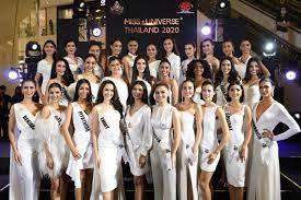 30 คนสุดท้าย! เปิดตัว Miss Universe Thailand 2020 สยามรัฐ