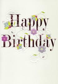 Pretty Happy Birthday Greeting Card Cards