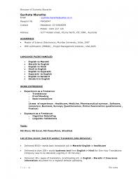 Gallery Of Internship Resume Samples For Computer Science Great How