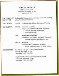 How Ro Make A Resume Gorgeous How To Make A Resume For First Job SHPN How Do You Make A Resume