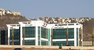 google israel office. Google-israel Google Israel Office