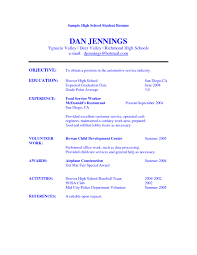 High School Resume No Job Experience Sample For First Template