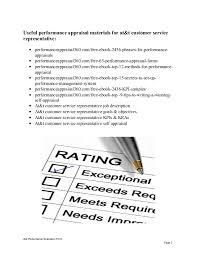At T Customer Service Representative Performance Appraisal