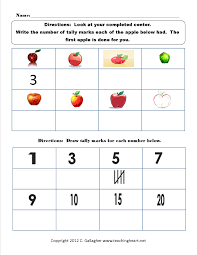 Apple Tree Pocket Chart Apple Unit Theme Apple Printables Lessons Ideas Poems