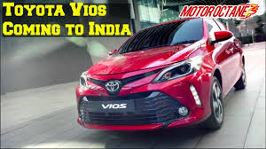 EXCLUSIVE: Toyota Vios Coming to India - टोयोटा vios - YouTube