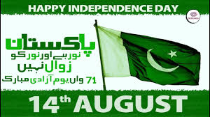 Happy Pakistan Independence Day 2019 Wishes Quotes