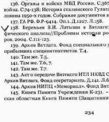 Дюков обвиняет Белых в плагиате диссертации tverdyi znak В любой диссертации если она не высосана полностью из пальца имеются цитаты