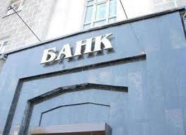 Отчет по Производственной Практике Автослесаря Отчеты по  Преддипломная практика в банке нюансы и детали