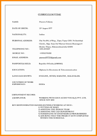 Marriage Certificate Form Download Bangalore Best Of Normal Resume