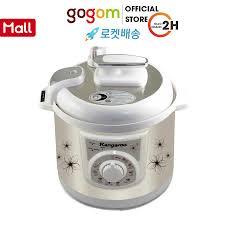 Nồi áp suất điện Kangaroo KG28ASN001-M06 GOGOM-1655 - Nồi ủ