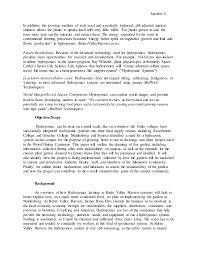 civil society essay funders