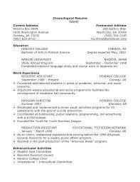 Should You Put Your Address On Your Resume u2013 Okurgezer - how to