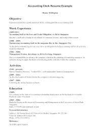 Accounts Receivable Resume Examples Accounts Receivable Resume Templates Account Receivable Resume