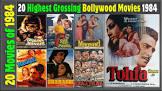 Sharada Rowdy Movie