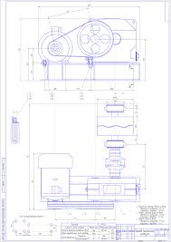 Курсовая работа по дисциплине Детали машин и основы  чертеж Курсовая работа по дисциплине