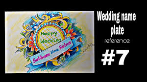 Wedding Name Board Design For Car Wedding Name Plate Work Plan Reference 7 Kishorarts