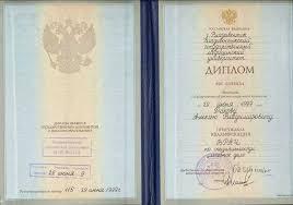 Сколько страниц в курсовой по госту  rakoff narod ru md diploma vgmu jpg