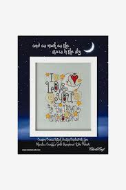 To The Moon Design