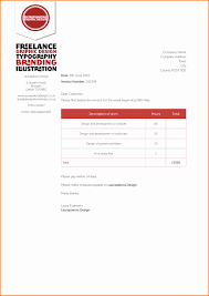 the graphic design invoice template can help you make a in sag 10 invoice graphic design template ledger paper ind design invoice template template full