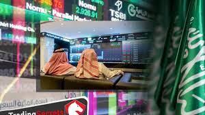 السوق السعودي للاسهم سعر مباشر – بورصة الاسهم السعودية 21/11/2020