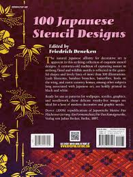 2286 Traditional Stencil Designs Pdf 100 Japanese Stencil Designs Dover Pictorial Archive