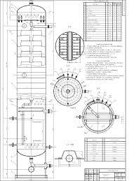 Дипломный проект Комплексный проект Блок абсорбционного  чертеж Дипломный проект