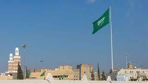 من هي الأميرة الراحلة نوف بنت خالد بن عبدالله آل سعود؟