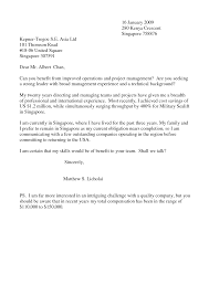 Sample Cover Letter Submitted Online Cover Letter