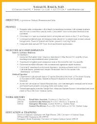 Resume For Medical Coder Medical Coder Resume Sample 7 Emails Resume ...
