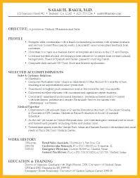 Resume For Medical Coder Medical Coder Resume Sample 7 Emails Resume ...