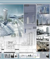 Многоэтажный жилой комплекс Исеть Галакси Парк Екатеринбург  Многоэтажный жилой комплекс Исеть Галакси Парк Екатеринбург УралГАХА