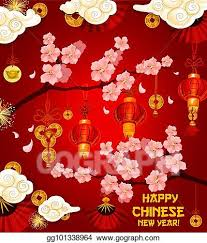 I hope this year brings you endless happiness and opportunities in life. Vector Illustration Chinese Lunar New Year Wish Vector Greeting Card Eps Clipart Gg101338964 Gograph