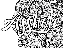 Bullshit Swear Words Coloring Page From The Slutty Book Swearing