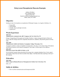 Entry Level It Resume. entry level resume. resume template for ...