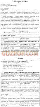 Ответы на контрольную работу по английскому языку класс гроза  Ответы на контрольную работу по английскому языку 9 класс гроза