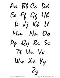 Free Printable Fancy Alphabet Letters To Color Gianfreda Net