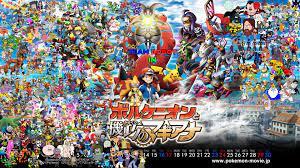 Pokemon Movie 19 (Page 1) - Line.17QQ.com